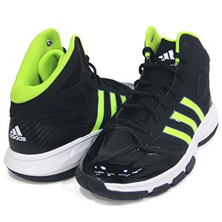 Adidas Cross Em 2 G98233