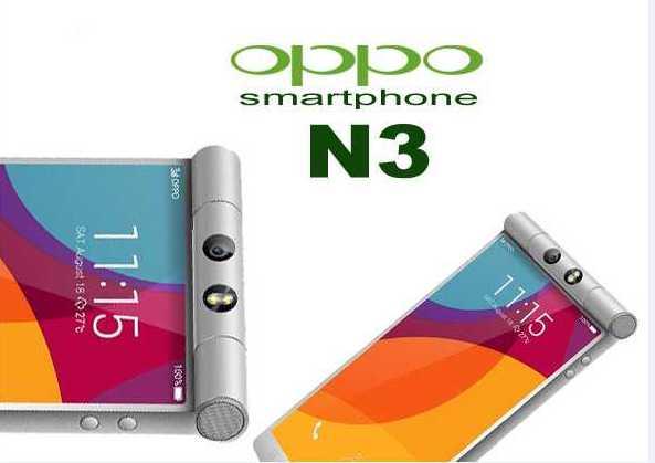 Oppo-N3