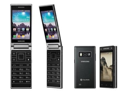 Samsung-SM-G9198