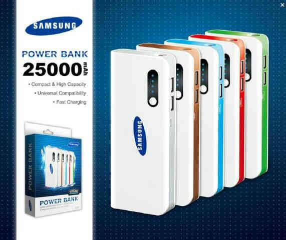 samsung-power-bank-galaxy-25000-mah