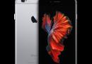 Review dan Harga iPhone 6s 2017 (Spesifikasi Lengkap)